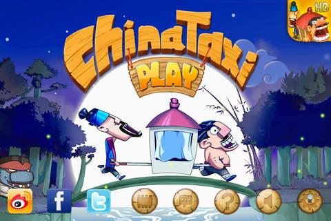 ChinaTaxi