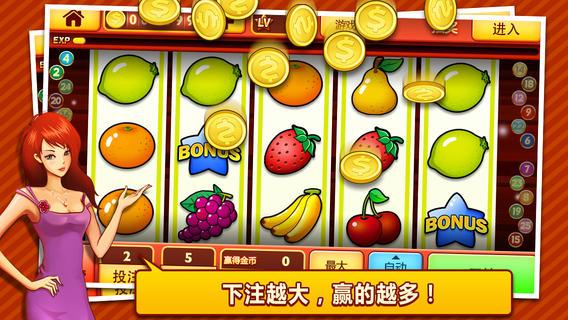 Slot Machines软件截图0