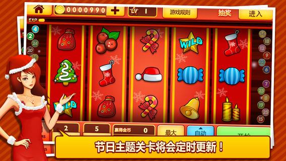Slot Machines软件截图1