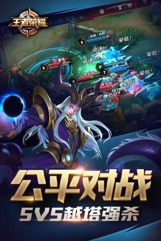 王者荣耀防沉迷系统解除助手软件截图4