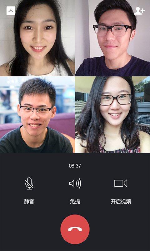 微信2018