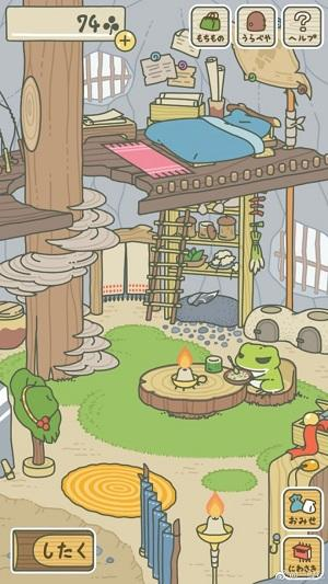 旅行青蛙中文版软件截图0