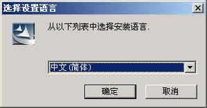 天眼数字远程监控系统 CoolKing下载
