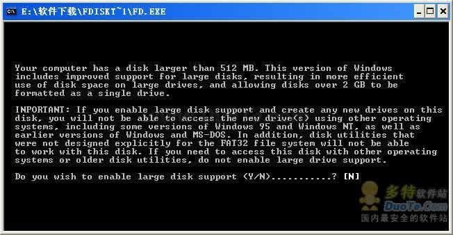 硬盘分区Fdisk完全模拟程序(Fdisktest)下载