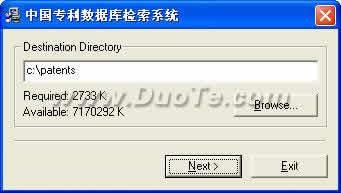 中国专利数据库检索系统软件下载