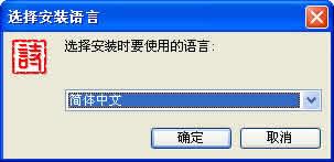 中华古诗文下载