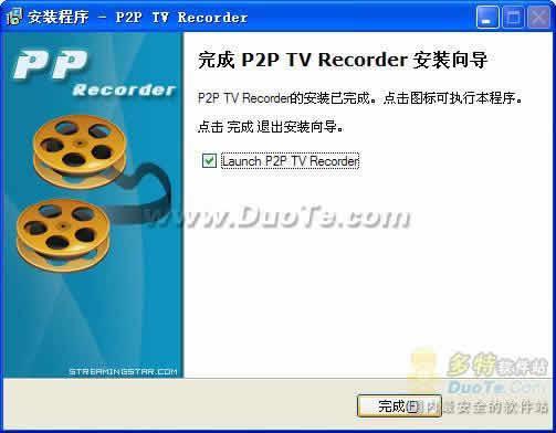 P2P TV 记录器下载