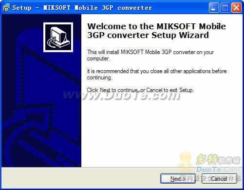 Mobile 3GP converter下载