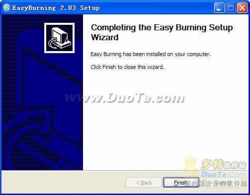 Easy Burning下载