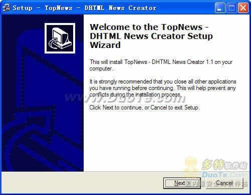 DHTML News Creator下载