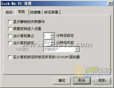Lock My PC下载