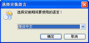 MSN传情动漫秀下载