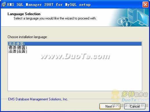 EMS MySQL Manager Pro下载
