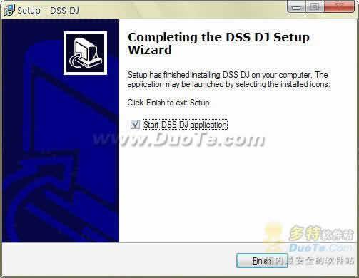 DSS DJ下载
