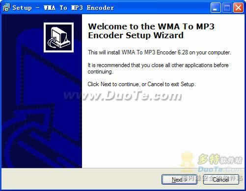 WMA To MP3 Encoder下载