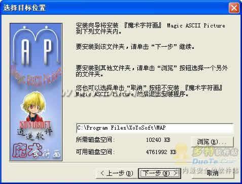 魔术字符画(Magic ASCII Picture)下载