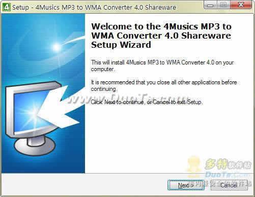 4Musics MP3 to WMA Converter下载