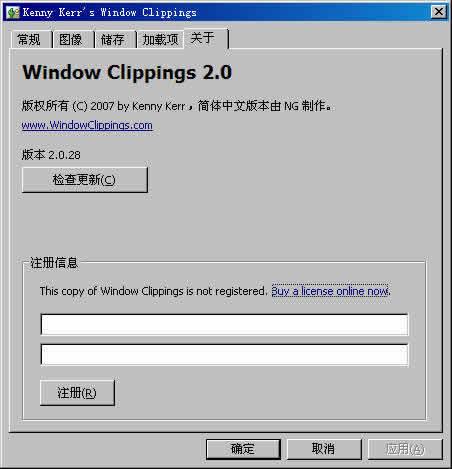 Window Clippings下载