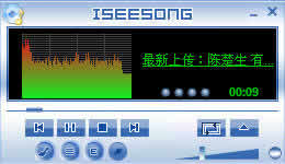 iSeeSong下载