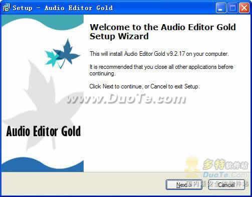 Audio Editor Gold下载