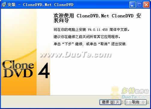 CloneDVD.Net CloneDVD下载