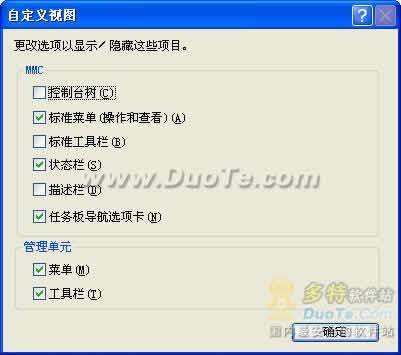 Diskeeper 2008下载