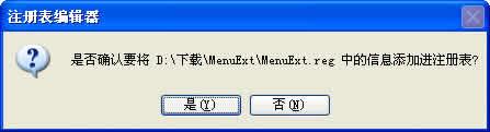 藏图大师·浏览器右键抓图功能下载