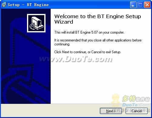 BT Engine下载