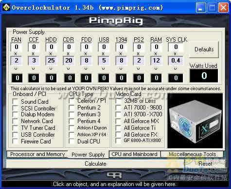 overclockulator下载