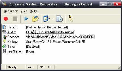 Screen Video Recorder下载