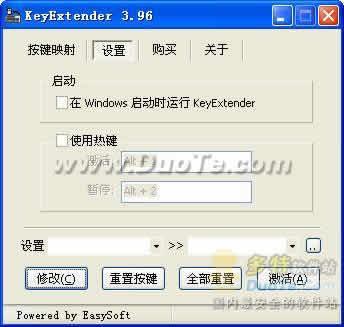 Key Extender下载