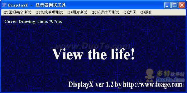 DisplayX-显示器测试程序下载