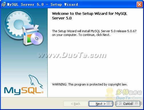 MYSQL For Windows下载