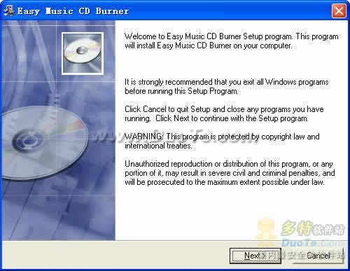 Easy Music CD Burner下载
