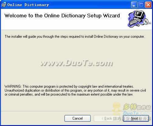 Online Dictionary下载