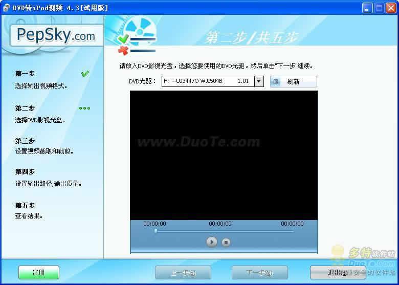 DVD转iPod视频下载