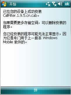 CallFilter下载