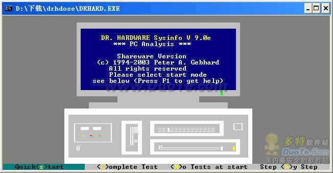 Dr. Hardware Sysinfo下载