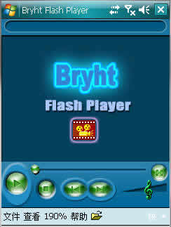 BryhtFlash下载