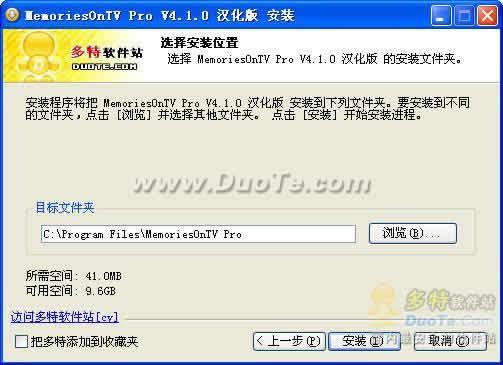MemoriesOnTV(PicturesToTV)下载
