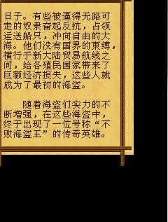 金银岛 for Windows Mobile PPC下载