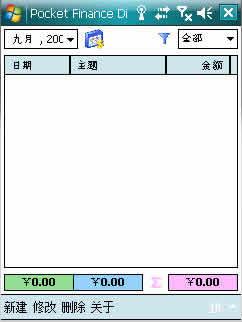 Pocket Finance Diary下载