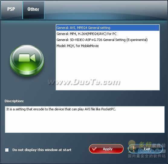 Power PSP/MP4 Video Converter下载