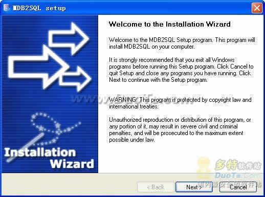 MDB2SQL Professional下载