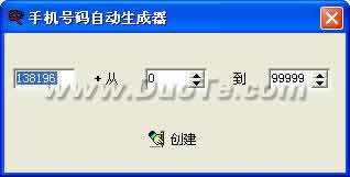 搜虎数据扫描器(ShDiskScaner)下载