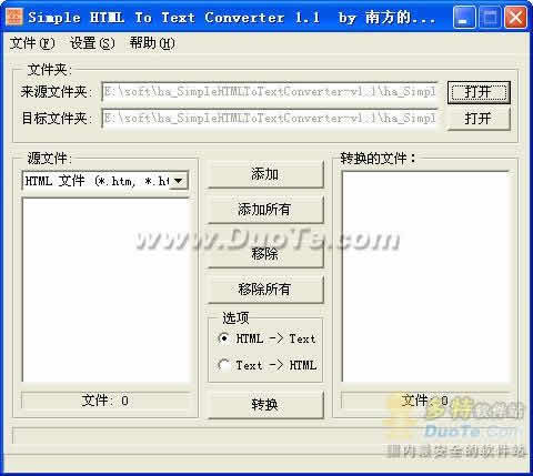 Simple HTML To Text Converter下载