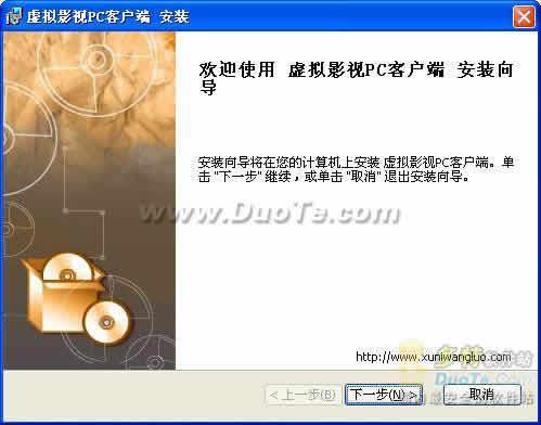 虚拟影视免费电影PC客户端下载