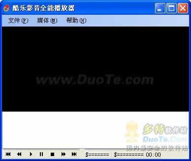 酷乐(Kuro)影音全能播放器下载