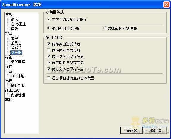 风行IE浏览器下载