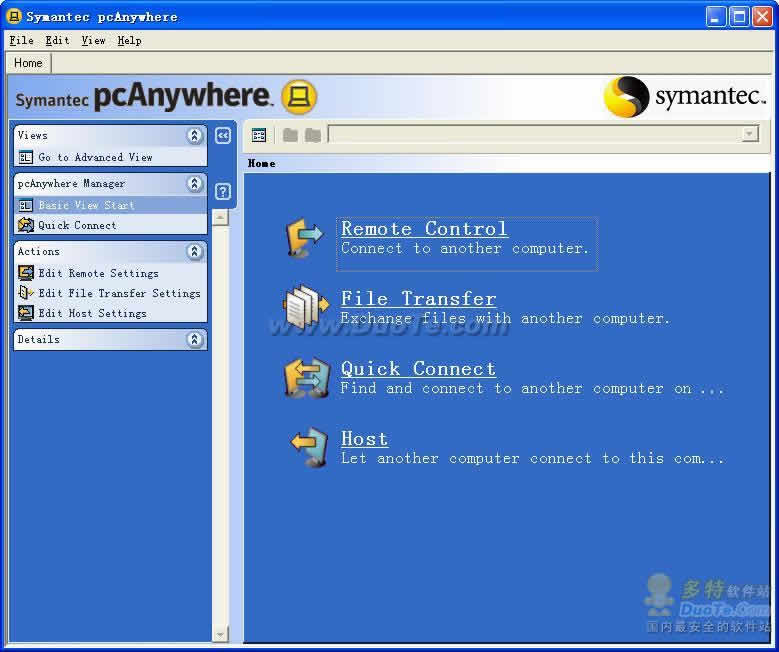 Symantec PcAnywhere下载